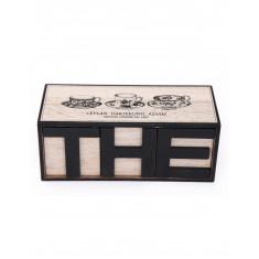 Ξύλινο Κουτί για Τσάι Animal Print