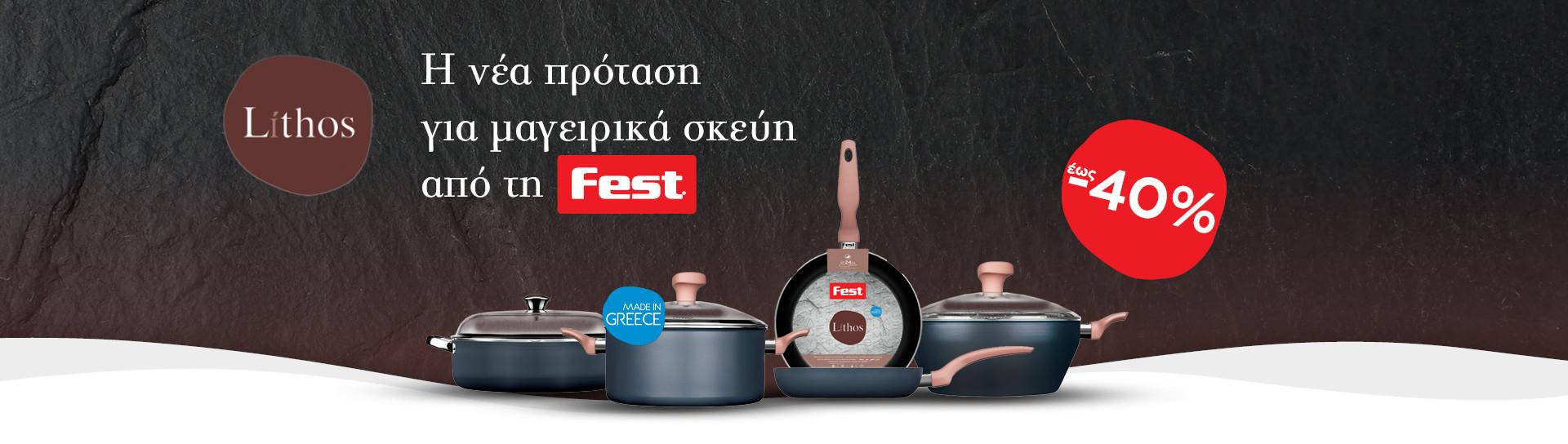 Fest Lithos