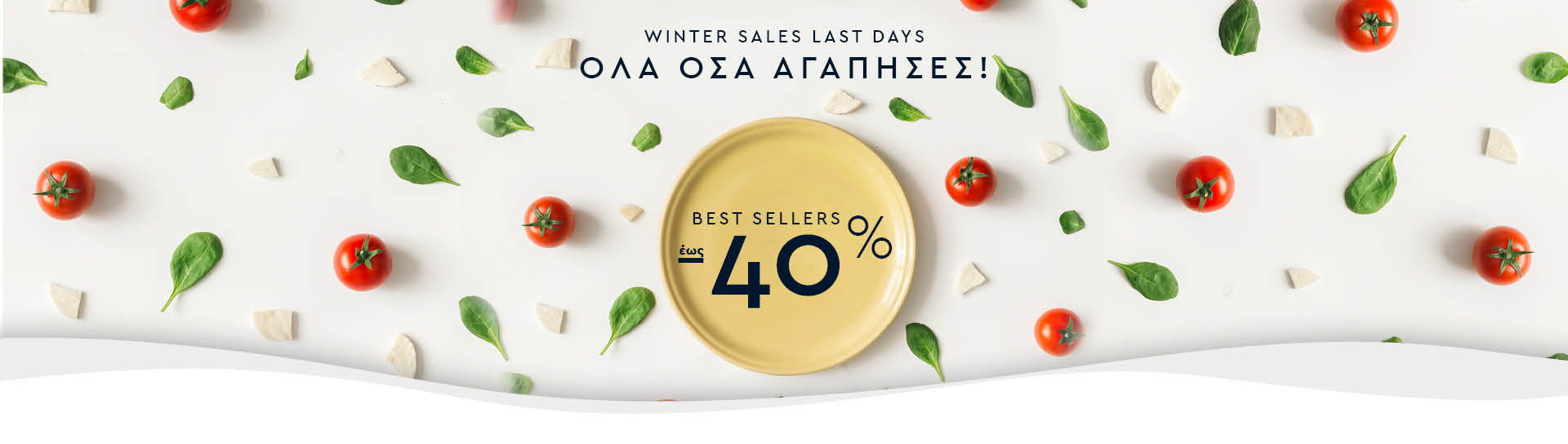 winter_sales